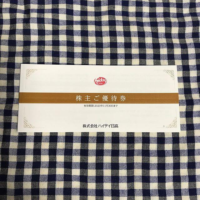 【8月優待】株主ご優待券 500円×20枚<br>ハイデイ日高(7611)より到着しました❣️