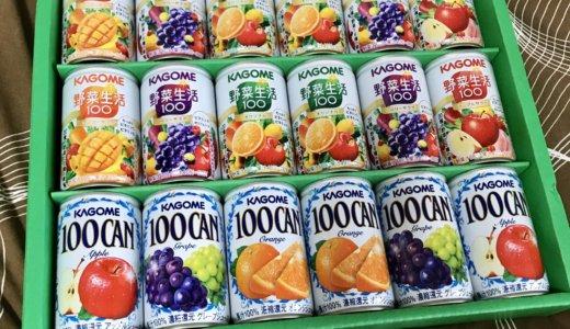 【選べるギフト】カゴメフルーツ野菜飲料ギフト<br>内外トランスライン(9384)より到着しました❣️