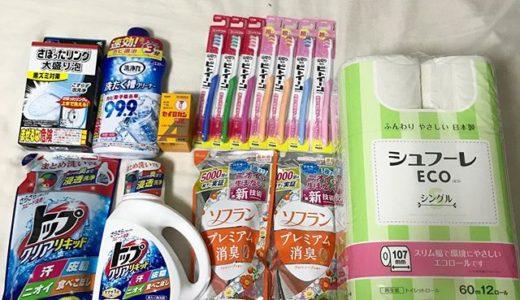 【優待お買い物】ビックカメラ で日用品 とお薬💊をお買い上げー!