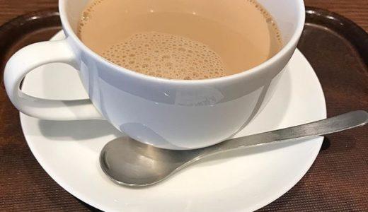【お勉強タイム】上島珈琲で「ブルボンヴァニラの無糖ミルク珈琲」を頂く!!