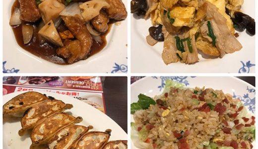 【優待ディナー】バーミヤン で「バルサミコ酢の黒酢豚、梅レタスチャーハンetc」を頂く❣️