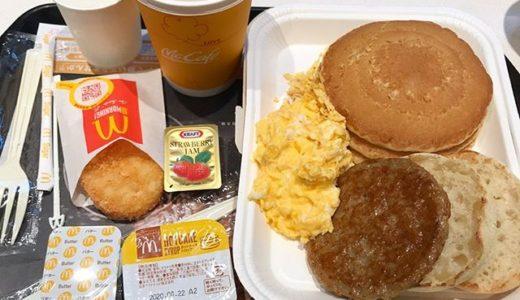 夜行バスで帰省<br>朝食はいつもマクドナルド「ビックブレックファーストデラックス」を頂く!!