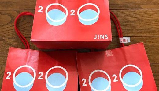 2020年は福袋を株主優待で、たくさん買いました‼️