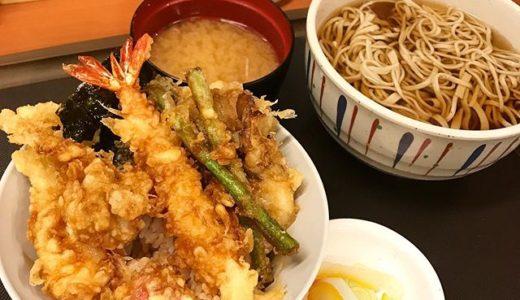 【優待ディナー】天丼てんやで「オールスター天丼 ご飯小盛と暖かいお蕎麦」を頂く!!