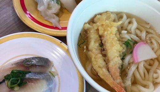 【帰省】かっぱ寿司で優待ランチ、頭痛がひどくてあまり食べれず。。。