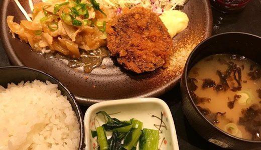 【優待ランチ】テング酒場で日替わりランチ「豚肉の生姜焼きとメンチカツ」を頂く😋
