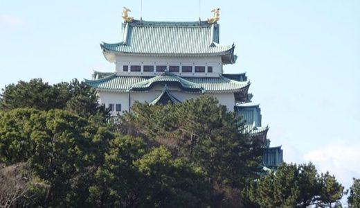 【名古屋観光】定番の名古屋城、東海地方を代表する熱田神宮⛩、ナナちゃん人形を観光❣️