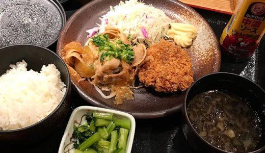 【優待ランチ】テング酒場 で「日替わりランチ の豚肉の生姜焼き&メンチカツ」を頂く❣️