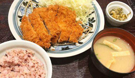 【晩御飯】濱かつアプリのクーポン大吉で「ロースとヒレかつ膳」を頂く😋