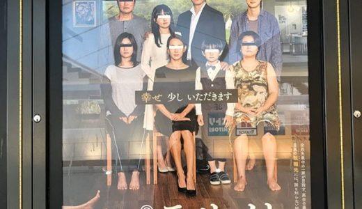 【優待映画🎥】パラサイト半地下の家族 を鑑賞@TOHOシネマズ錦糸町