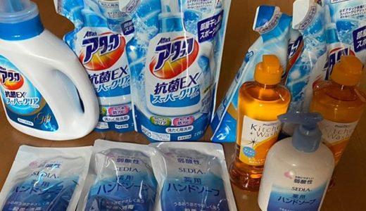 【ふるさと納税】大阪府泉佐野市より「ホームギフトセレクション」1月発送分が到着しました❣️