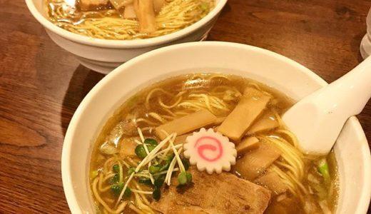 【優待ディナー】つけ麺TETSU で煮干しの日 と言うことで、中華そば を頂く😋