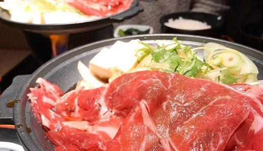 【優待ランチ】テング酒場 で「特選牛すき焼き鍋セット」を頂く😋