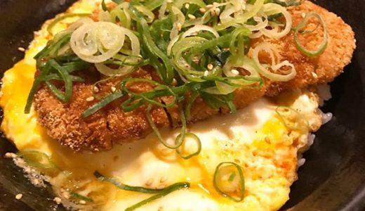 【優待ランチ】いろはにほへと で「ふわとろ卵のカツとじズ丼と小うどんの定食」を頂きました😋