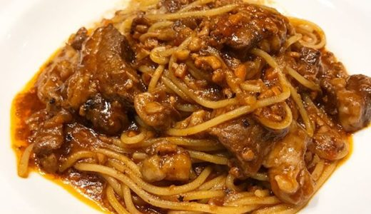 【優待ディナー】ガスト で「ごろごろお肉の濃厚ミートソーススパゲティ」を頂く😋