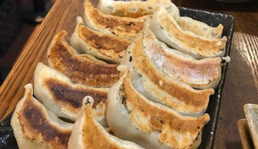 【ディナー】肉汁餃子製作所ダンダダン酒場 で「肉汁たっぷりの餃子」などを頂く😋