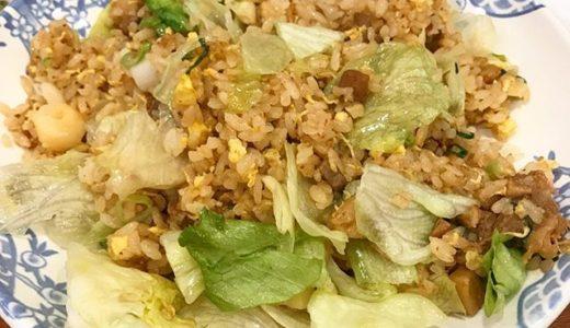 【優待ディナー】バーミヤン で「豚粗挽き肉と貝柱の具沢山チャーハン スープ付き」を頂く😋
