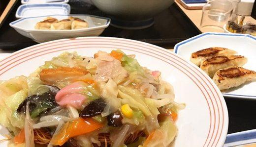 【優待ランチ】リンガーハット で「長崎皿うどん」を頂く😋