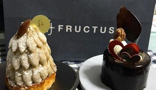 【洋スイーツ】FRUCTUS にてフレッシュモンブラン、ショコラデュオリッチショコラを頂く😋