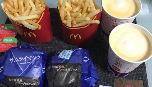 【優待ディナー】マクドナルド のテイクアウト<br>新商品サムライバーガー 炙り醤油風ダブル肉厚ビーフ とプッチンプリンシェイクを頂く😋