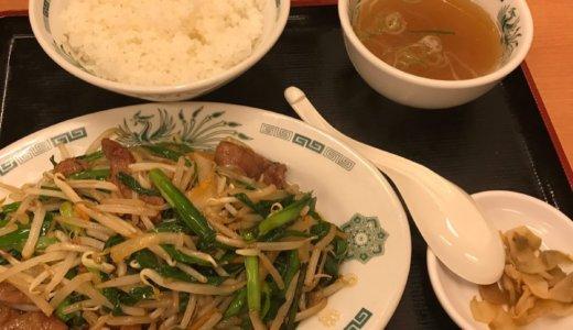 【優待ディナー】日高屋 でレバニラ定食、餃子、味玉を頂く😋
