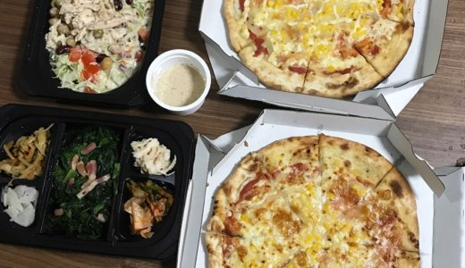 【優待テイクアウト】ガスト で「マヨコーンピザ ダブルチーズ2枚、サラダチキンと3種豆のサラダ L、ほうれん草ベーコンのおかず盛り」を持ち帰る😋