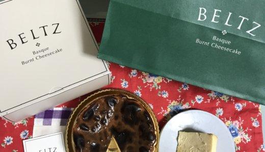 【5周年記念日】BELTZのバスクチーズケーキでお祝い😋