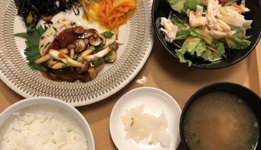 【優待ディナー】ジョナサン で「主菜が選べるヘルシー和膳 豆富とひじきのハンバーグ」「果実のしあわせ ぎっしり!国産赤肉メロンのパフェ」を頂く😋