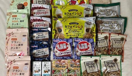 【2020年4月優待】自社製品 お菓子詰め合せ 3,000円相当×2箱<br>正栄食品工業(8079)より到着しました❣️