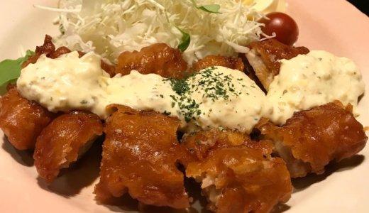【優待ディナー】北海道 で夜定食「チキン南蛮定食」を頂く😋