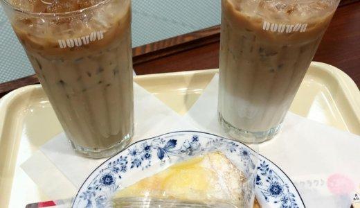 【優待カフェ】ドトールで「アイスハニーカフェオレ」「はちみつレモンミルクレープ レモン」を頂く