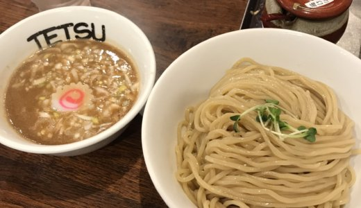 【優待ディナー】つけ麺TETSU で「つけ麺 大盛」を頂く😋