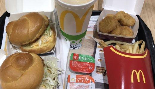 【優待ランチ】マクドナルド で「チキンタツタ」を頂く😋