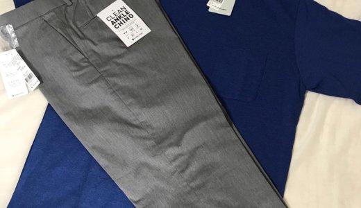 【優待お買い物】グローバルワークで夏のシャツとズボンを購入❣️@アダストリア