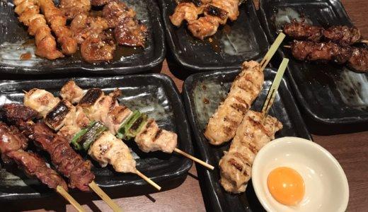 【優待ディナー】やきとりセンターで焼き鳥たくさん食べる😋