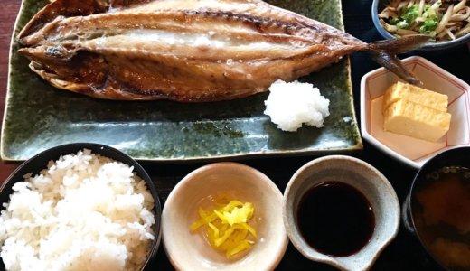 【優待ランチ】北海道で「本日の焼き魚定食」を頂く😋