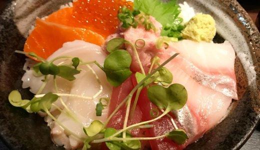 【優待ディナー】北海道で「夜定食の海鮮丼」を頂く😋
