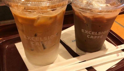 【優待カフェ】暑いので、エクセシオールで涼みに「アイスカフェラテ Mサイズ」を頂く😋