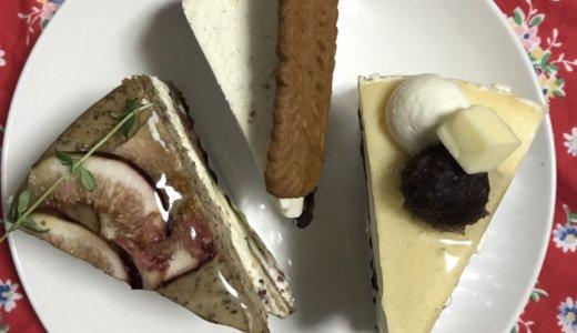 彼女の誕生日のお祝いでチーズケーキ専門店のAworks cheesecake cafeで「あんバター、ロータス、ミルクティー」をお持ち帰り😋