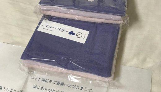 【カタログギフト】おぼろタオル のこり染め フェイスタオル 3色セット×2セット<br>日本毛織の株主優待が到着しました❣️