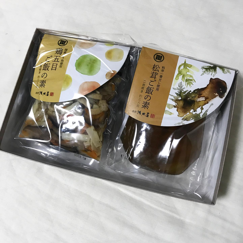 #5月優待 #クスリのアオキ のカタログより選んだ#金沢浅田屋 の#炊き込みご飯の素詰合せ が到着しました️・・・#松茸ご飯の素#鶏五目ご飯の素・・・高級な炊き込みご飯作れそうだな〜食べるのが楽しみだわ〜ありがとうございました・・・#株主優待#優待生活