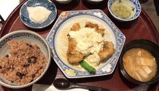 【ランチ】奥出雲玄米食堂井上 で「木次ヨーグルトで漬けた大山どり胸肉の南蛮定食」を頂く😋