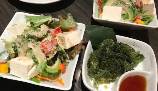 【優待でGoToEat😋】沖縄料理58で沖縄料理を堪能する❣️