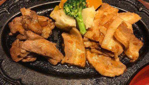 【株主優待でGoToEat😋】北海道で「ジンギスカンと味噌漬け豚の鉄板焼き定食」を頂く❣️