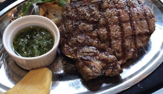 【優待ランチ】Food hall KITEKIで「長期熟成牛リブロースグリルステーキ 🥩250g」「さがみ牛ロースポークカツレツ 🐷200g」を頂く😋