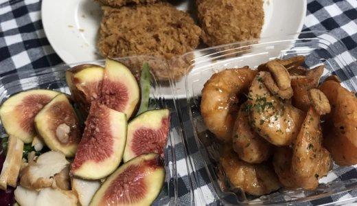 【優待ディナー】神戸コロッケで「人気の詰め合わせ」、RF1で「ガーリックシュリンプ、無花果と薫製チキンの和さらだ」をテイクアウト😋
