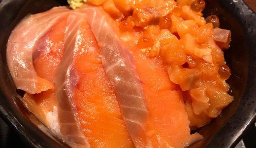 【優待でGoToEat😋】北海道で「知床斜里産秋鮭の親子漬け丼定食」を頂く😋