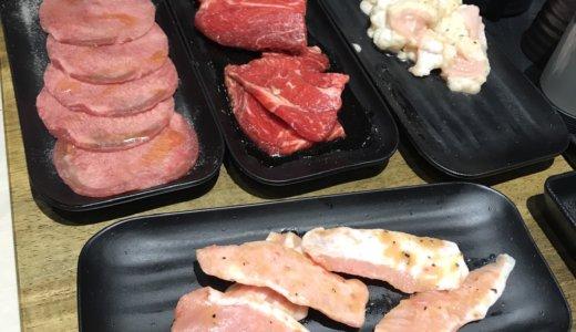 【GoToEat😋】七輪焼肉安安で焼き肉を頂く