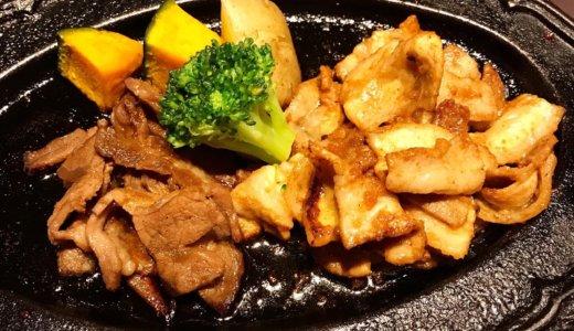 【優待でGoToEat😋】北海道で「ジンギスカンと味噌漬け豚の鉄板焼き定食」を頂く❣️
