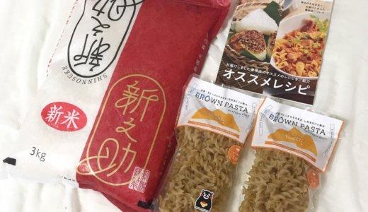 【2020年6月優待】新潟県産ブランド米 新之助 3kgと玄米フジッリ 150g×2<br>クボタ(6326)より到着しました❣️